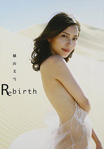 Japanese idol photobook nude