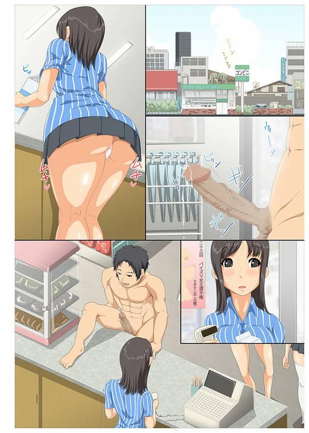 Hentai creampie porn