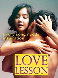 Actress kim sun young love lesson
