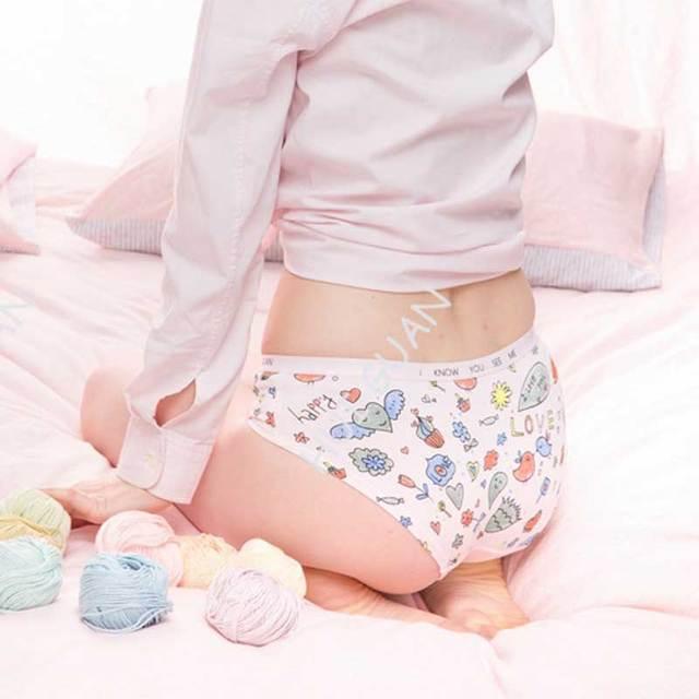 Cute girl in panties sex