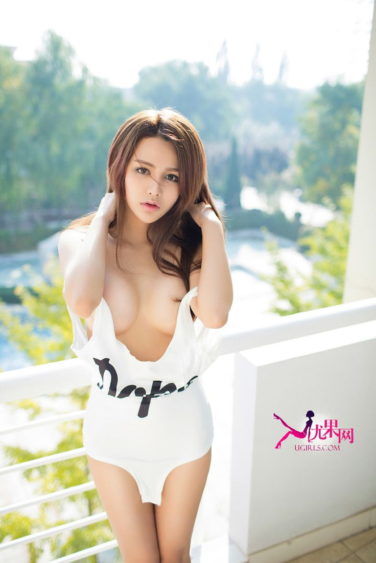 Cute chinese nude model