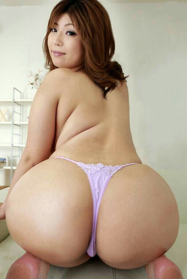 Thick asian pussy
